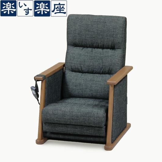 【開梱設置付き送料無料】馬場家具  楽いす楽座 ラベンダーII 電動起立補助高座椅子【代引き不可】