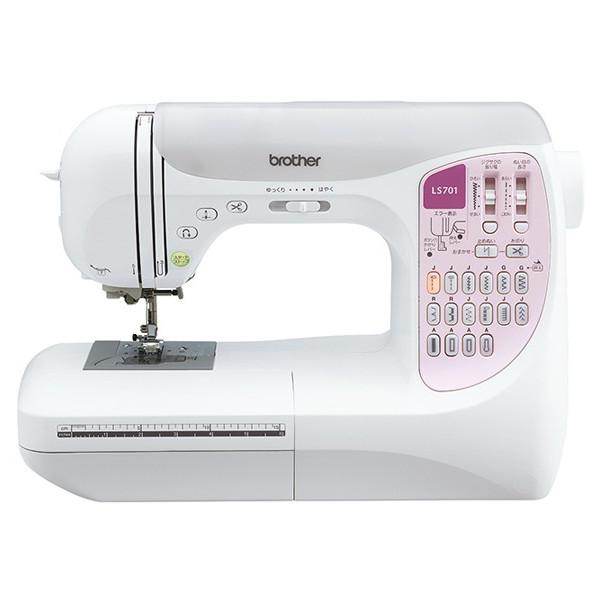 [5年保証] [フットコントローラー&40色糸セット付] brother ブラザー 家庭用ミシン  LS701(※LS700の色違い)