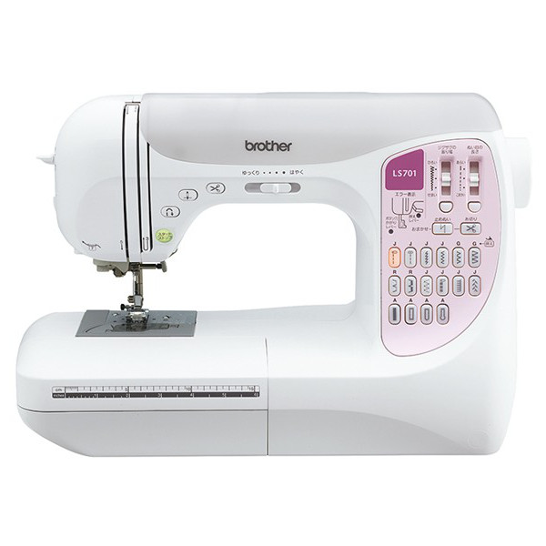 [5年保証] [フットコントローラー&12色糸セット付] brother ブラザー 家庭用ミシン  LS701(※LS700の色違い)