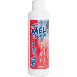 Saeco(サエコ) コーヒーマシン専用除石灰剤 MEL-F2000 180ml