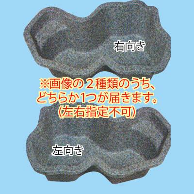 『先振込送料無料』 タカラ工業 ミニ30 庭園埋設型 みかげ調プラ池 ◆代引き・時間指定不可 ◆左右向き指定不可