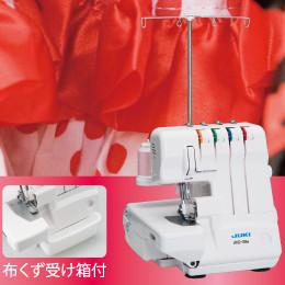 【納期お問合せ下さい】[5年保証][40色糸セット付] JUKI(ジューキ) 4本糸ロックミシン MO-50e