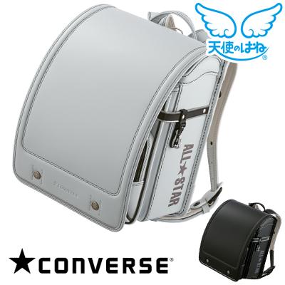 【早期購入クーポン有(選択肢参照)】天使のはね 2021年ランドセル コンバース モノトーンボーイ2 男の子 CONVERSE セイバン 送料無料 A4フラットファイル対応 CV17MB