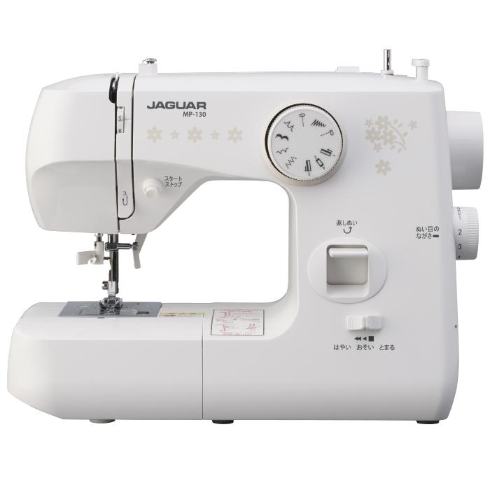 [5年保証][12色糸セット他おまけ付] ジャガー 電動ミシン MP-130 (MP130)