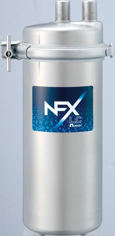 メイスイ 業務用浄水器 NFXシリーズ NFX-LC