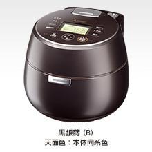 【代引き手数料無料】三菱(MITSUBISHI) IHジャー炊飯器 本炭釜 KAMADO NJ-AW108(B) 黒銀蒔
