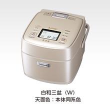 【代引き手数料無料】三菱(MITSUBISHI) IHジャー炊飯器 本炭釜 NJ-SW068(W) 白和三盆