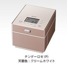 【代引き手数料無料】三菱(MITSUBISHI) IHジャー炊飯器 備長炭炭炊釜 NJ-XS108J テンダーロゼ(P)