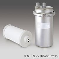 キッツ家庭用浄水器 オアシックス アンダーシンクI形 OAS2S-UV-1(水栓付き)