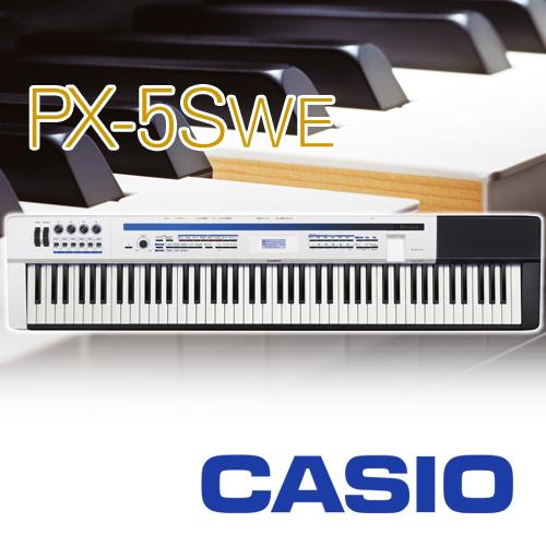 【ペダル1本付】CASIO カシオ計算機 / ステージピアノ キーボード エレキピアノ Privia / PX-5SWE パールホワイト調【送料無料】