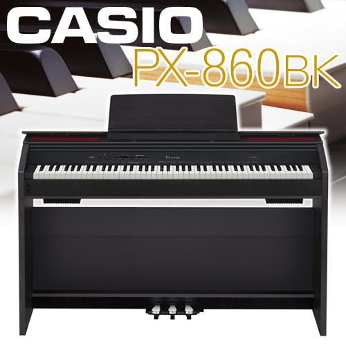 販売終了【搬入設置付】CASIO カシオ計算機 / デジタルピアノ 電子ピアノ エレキピアノ Privia / PX-860BK ブラックウッド調【送料無料】