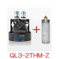 エバーピュア 業務用コンパクト浄水器 アイスメーカー用 QL3-2THM-Z