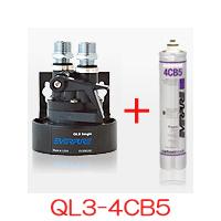 エバーピュア 業務用浄水器 飲料水・アイスメーカー用 QL3-4CB5