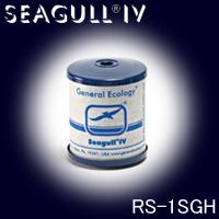 【本州・四国は送料無料】【遠隔地は2個以上で送料無料】シーガルフォー X-1D浄水器交換用カートリッジRS-1SGH  RS1SGH