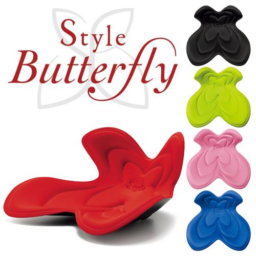 【代引き手数料無料】 Style Butterfly スタイルバタフライ ボディメイクシート スタイル MTG正規販売店 姿勢サポートシート 座椅子 送料無料 BSBF2005F