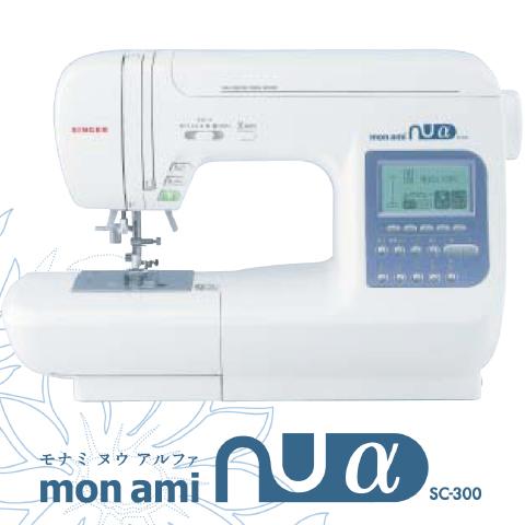[5年保証][40色糸セット他おまけ付] シンガー 家庭用コンピューターミシン モナミ ヌウ アルファ SC-300