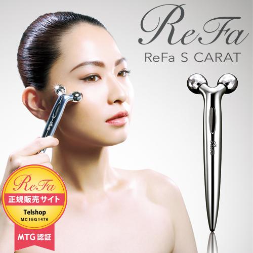 【代引き手数料無料】 MTG ReFa S CARAT リファ エス カラット RFSC1855B 【送料無料】