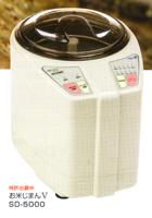 山本電気 お米じまん5 精米機 SD-5000(SD5000)