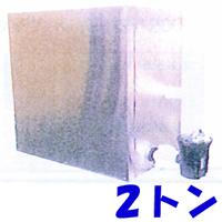 【売価お問合せ下さい】セイコーエンタープライズ 業務用マイクロバブル発生器 2トンタイプ SMB-1500