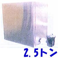【売価お問合せ下さい】セイコーエンタープライズ 業務用マイクロバブル発生器 2.5トンタイプ SMB-2200α