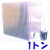 【売価お問合せ下さい】セイコーエンタープライズ 業務用マイクロバブル発生器 1トンタイプ SMB-750