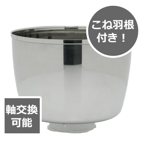 【入荷未定】【送料無料】日本ニーダー オプション ステンレスポット SP-02
