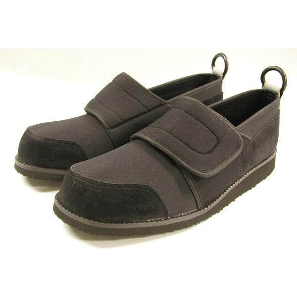 アスティコ 介護靴 ケアシューズ すたこらさんソフト05 ブラック
