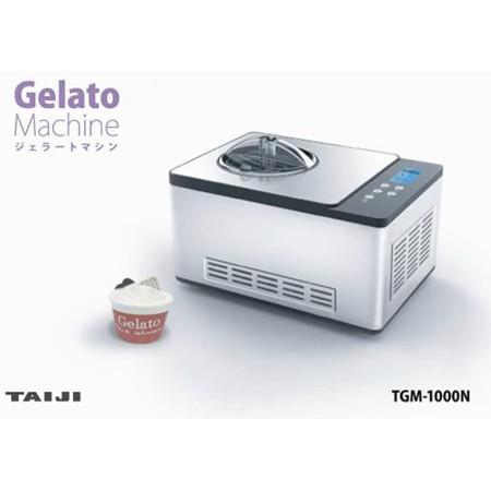 タイジ ジェラート&アイスクリームマシン TGM-1000N
