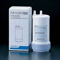 TOTO トートー 清水器兼用混合栓 ビルトイン形用取替カートリッジ TH634RR
