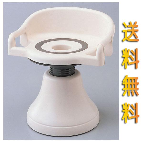 ユーランド / 浴室用回転椅子 / ハイタイプ・ガード付 / UG01