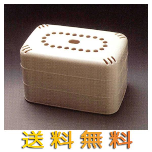 ユーランド / 座浴重椅子 / 重ね椅子 / 重ねイス / UZ01