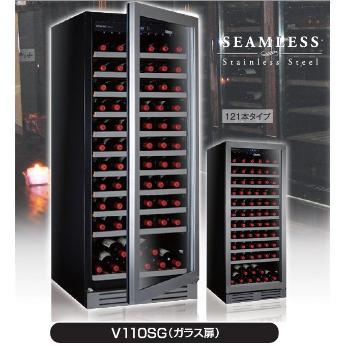 【開梱設置付き送料無料】Vintec/ヴァンテック ワインセラー V110SG (ガラス扉)