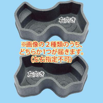 『先振込送料無料』 タカラ工業 V35 ベランダ設置型 みかげ調プラ池 ◆代引き・時間指定不可 ◆左右向き指定不可