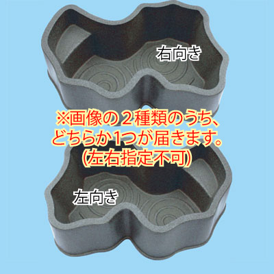 『先振込送料無料』 タカラ工業 V80 ベランダ設置型 みかげ調プラ池 ◆代引き・時間指定不可 ◆左右向き指定不可