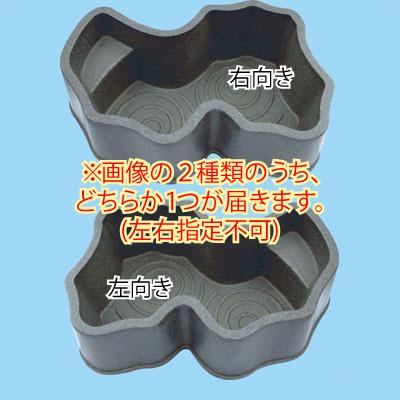 タカラ工業 みかげ調プラ池 V80 据置型【法人宛送料無料(車上渡し)】 【代引き不可】 【左右指定不可】