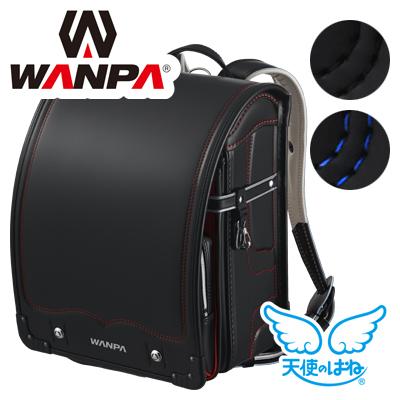 天使のはね 2021年入学向け2019年ランドセル ワンパ イーグル 男の子 WANPA セイバン 送料無料 A4フラットファイル対応 WA18EGL 型落ち アウトレット