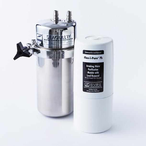 シーガルフォー浄水器 フレキシ・ピュア ビルトインタイプ X-1BS-FPb 鉛除去カートリッジ・ホース付属