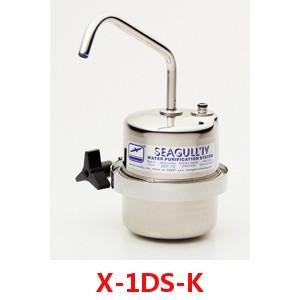 シーガルフォー卓上型浄水器 X-1DS-K(D用切替コック付)