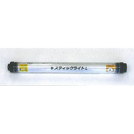 日星工業 BスティックライトL ZLS-37BSL