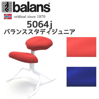 5064j バランススタディジュニア balans study junior