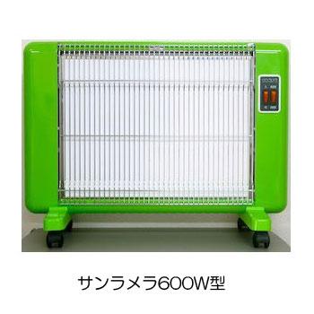 【即納・在庫限り】【送料無料】サンラメラ 600W型 0607型 Yグリーン 遠赤外線輻射式セラミックヒーター