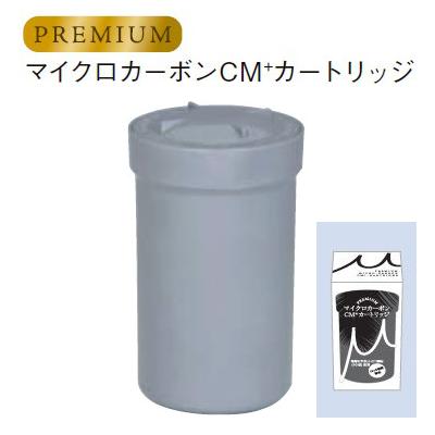 【送料無料】日本トリム プレミアムマイクロカーボンCM+カートリッジ(NEO用)