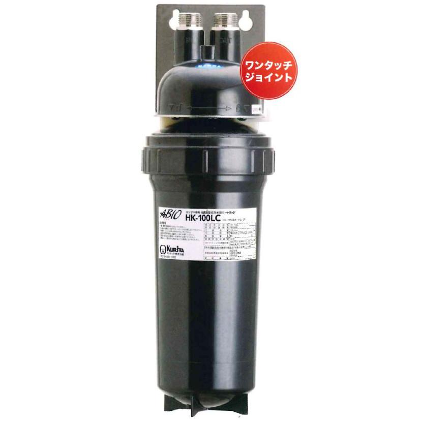 クリタック浄水器 HK-100L(浄水器本体)