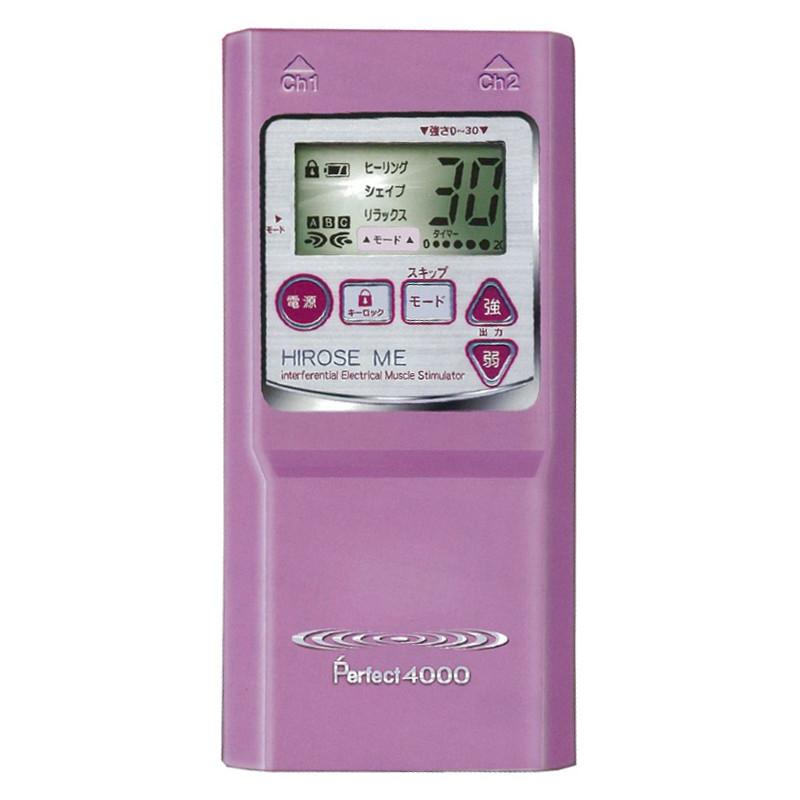 【豪華プレゼント有り】 パーフェクト4000 NEW リニューアル Perfect4000 ヒロセ電機 干渉波EMS