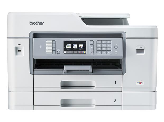 【代引手数料無料】ブラザー MFC-J6995CDW インクジェット複合機 A3フル対応 brother PRIVIO プリンター コピー スキャン ファックス
