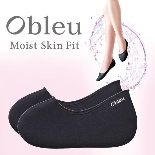【ポスト配送】【日本製】MTG オーブル モイストスキンフィット ソール 履くだけ足裏&かかと保湿ケア 冬場のインナーソックスとしても◎ Obleu Moist Skin Fit Sole OB-MF1840B-SO【代金引換対象外】