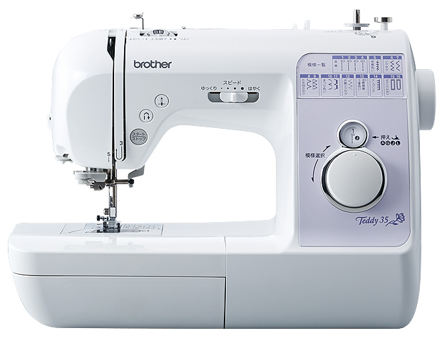 【販売終了】[5年保証][40色糸セット他おまけ付]brother 家庭用ミシン Teddy35 ブラザー